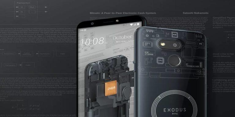 HTC Exodus DeFi