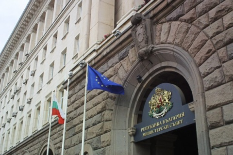 Bulgarian Government owns Bitcoins